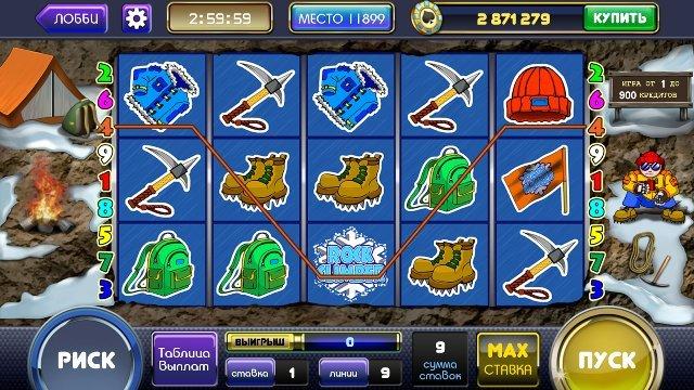 Онлайн-казино Вулкан официальный сайт